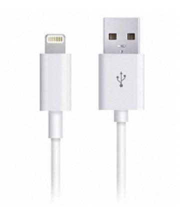 Cablu de conectare iPhone 5