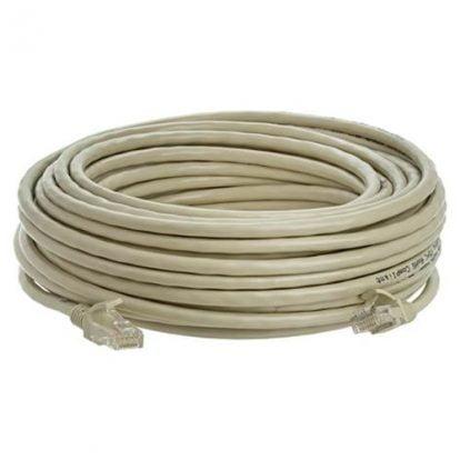 Cablu internet UTP 20M