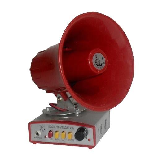 Megafon auto CS-50