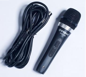 Microfon profesional cu fir WG-198