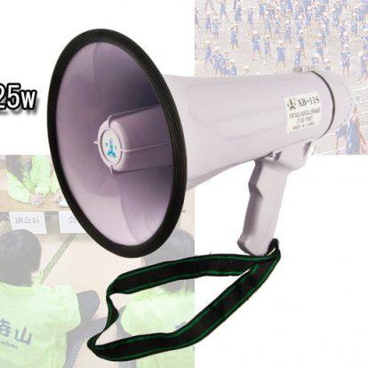 Portavoce megafon 25w