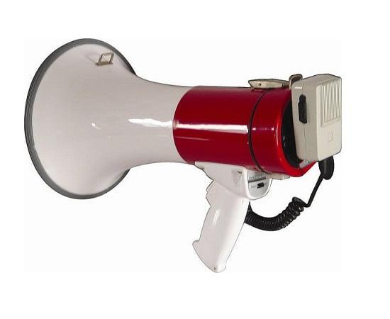 Portavoce / Megafon 50W